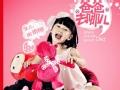 《爸爸去哪儿片花》20131011 预告 摇头娃娃之田亮最怕女儿哭