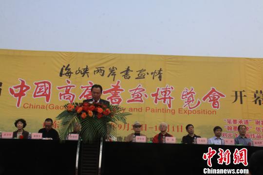 台湾书画名家 愿两岸以书画为桥共建文化中国 组图 9月29日,第八届中国 高唐 书画博览会在 中国书画艺术之乡 山