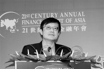 上海自贸区:金融改革的试验田