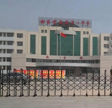 山东省新泰一中成为乐画电脑绘画示范学校(组图)
