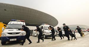 东亚运动会完成第三次实战安保预演(图)