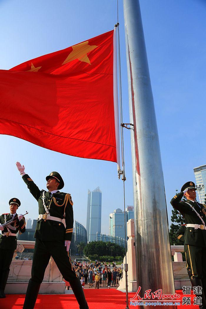 福州五一广场举行升国旗仪式 市民齐聚共庆祖国生日 组图