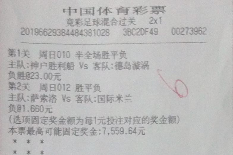 搜狐彩票彩票开奖图表走势开奖视频盘口欧赔足彩数据足彩预测凯利