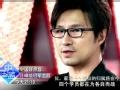 《中国好声音第二季片花》20131001 预告 汪峰组冠军之战