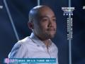 《中国好声音-第二季酷我真声音片花》第十四期 李代沫演唱最新单曲《爱过那张脸》