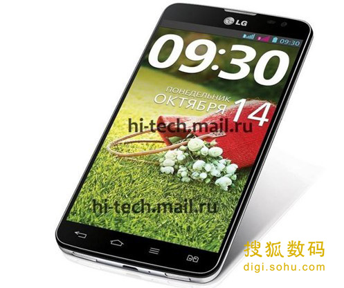 5.5英寸廉价巨屏手机 lg pro lite dual曝光