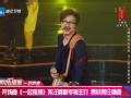 《中国好声音-第二季独家猛料》《一起摇摆》系汪峰新专辑主打 贾轶男任编曲