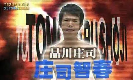 高级黑:日本节目无内裤露底线加核桃爆性感走菊花丝袜肉光图片