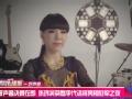 《中国好声音-第二季独家猛料》好声音决赛在即 张玮吴莫愁等将亮相冠军之夜