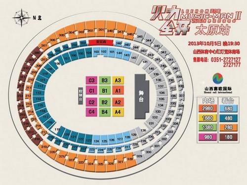 演唱会票位图