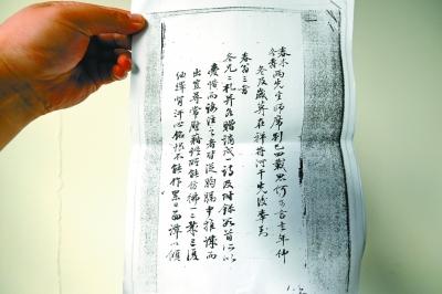 林则徐亲笔信的复印件。