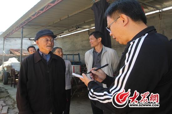 第一书记莫振高_沾化淘金记(2)建养殖小区 带项目不带包袱(组图)-搜狐滚动