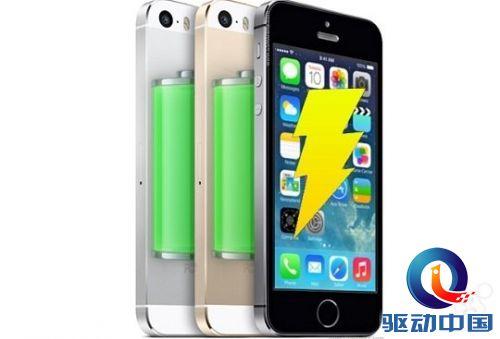 苹果 iPhone5s + iOS7 的电池续航测试详细报告
