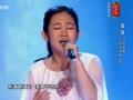 《中国好声音第二季独家策划》好声音四强 萱萱金曲联唱