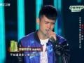 《中国好声音第二季独家策划》好声音四强 张恒远金曲联唱