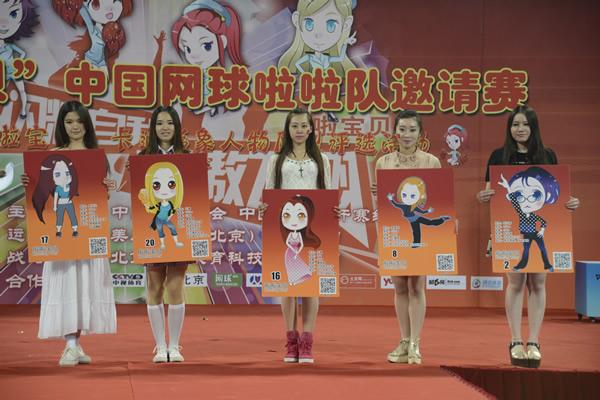 五位美女展示各自卡通形象