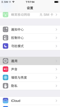 精准简单!组图iPhone5sTouchIDv组图(苹果)fifaonline3m安卓版图片