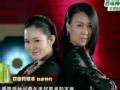 《中国好声音第二季片花》第二季好声音学寻梦之旅完梦时刻即将开启