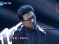《中国好声音-第二季学员金曲》第十五期 年度盛典:汪峰张恒远《如果风...