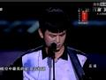 《中国好声音第二季片花》第十五期 年度盛典:张恒远《夜空中最亮的星》