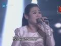《中国好声音-第二季学员金曲》第十五期 年度盛典:萱萱《沙滩上的脚印》