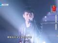 《中国好声音第二季片花》第十五期 年度盛典:张恒远《追梦赤子心》