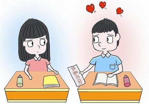 动漫 卡通 漫画 头像 500_351图片