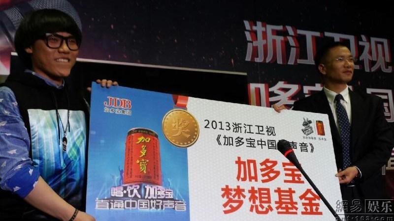 《中国好声音》第二季李琦夺冠张恒远机场获图片高中宣萱图片