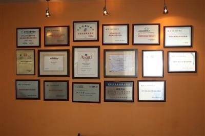 荣誉墙  (400x266); 办公室荣誉 效果图图片分享; 荣誉墙图片大全下载图片
