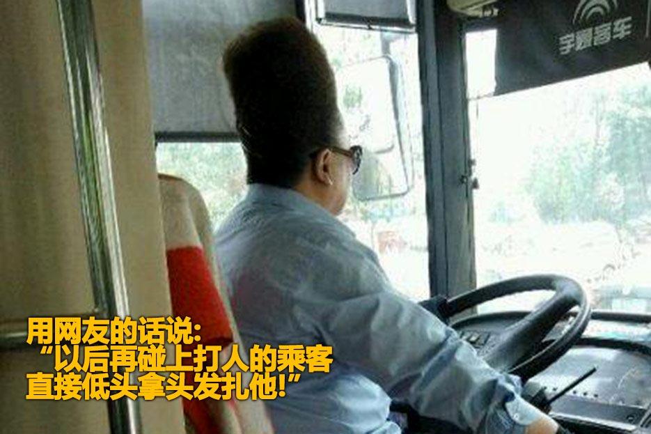 围观津城 盘点天津公交车上的雷人囧事高清图片