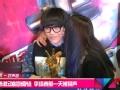 《中国好声音-第二季独家猛料》张惠妹激动献吻爱徒 李琦赛前一天被禁声