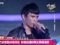 《搜狐视频娱乐播报-好声音》好声音将获300万广告合约 选歌决定命运
