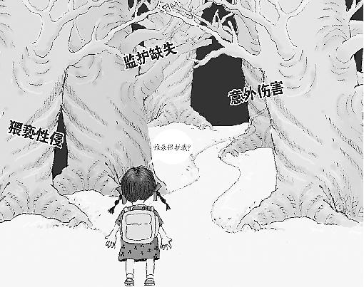动漫 简笔画 卡通 漫画 手绘 头像 线稿 510_403