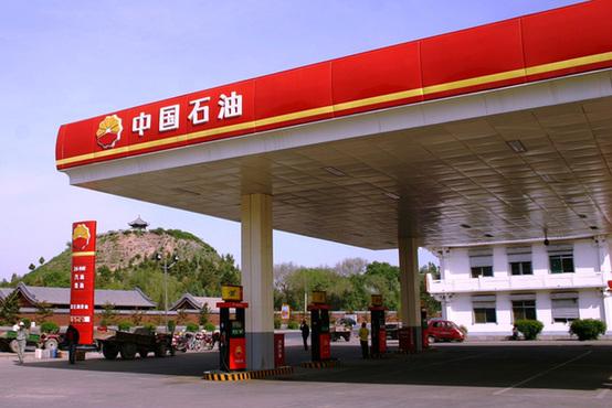 中国石油加油站_中国石油加油站(资料图).