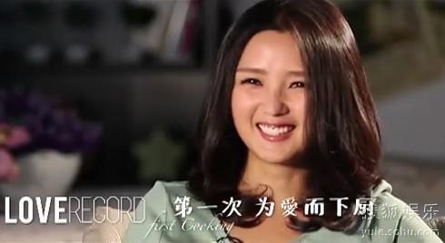 刘同《坦白讲》独家采访何洁 揭秘追媳妇绝招