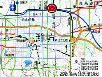 规划高铁站和新机场通过轨道1号线换乘轨道3号线联通,远期可开行