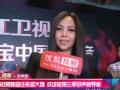 《中国好声音-第二季独家猛料》李琦夺冠张惠妹留任希望大增 或续任第三季导师