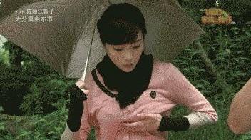 日女星<font color=red>佐藤</font>江梨子上节目自捏胸部 引网友热议