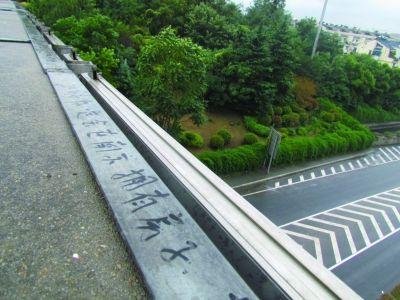 """""""一定在南京有房子""""的涂鸦有违公德,但看得人五味杂陈。 范晓林 摄"""