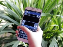 高性能机皇 16GB三星GALAXY S4今报新低