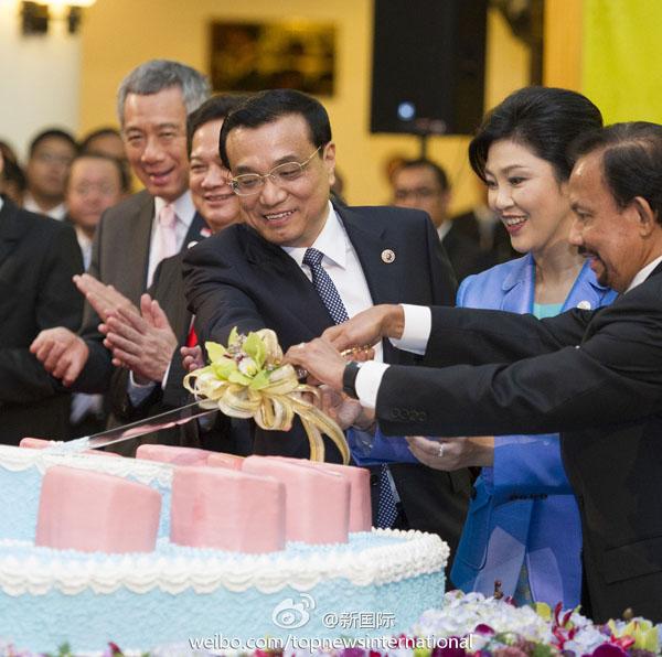 联合日报:东盟峰会开议 李克强最耀眼