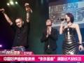 """《中国好声音-第二季独家猛料》中国好声音席卷澳洲 """"张张金曲""""大获成功"""