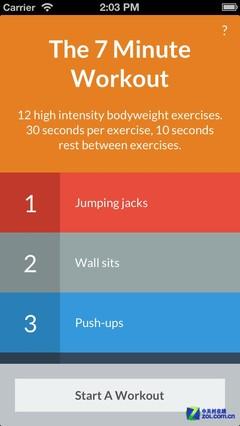 12种运动项目