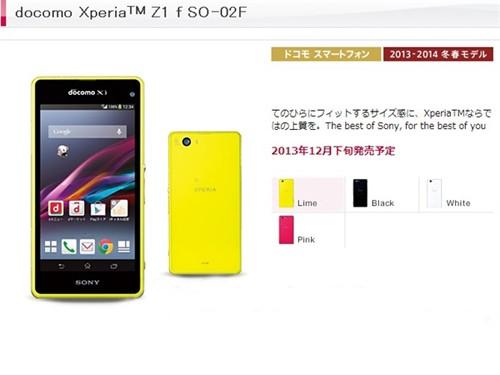 多图!索尼Xperia Z1 mini已正式发布