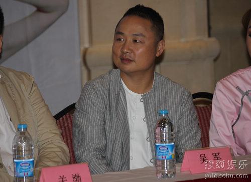 上海吴军利怎么样了_吴军《推拿》上海新闻发布会
