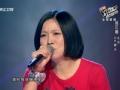 《中国好声音第二季独家策划》好声音十大金曲 人气爆棚过耳不忘