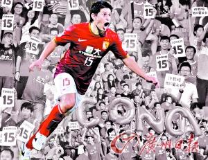 """尽管广州球迷数次在赛场打出挽留孔卡的标语,但是这位""""天体之王""""的离去已经难以避免。 本报记者 廖艺 摄"""