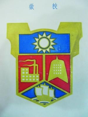 1932~1938:虽死犹生的勷勤大学