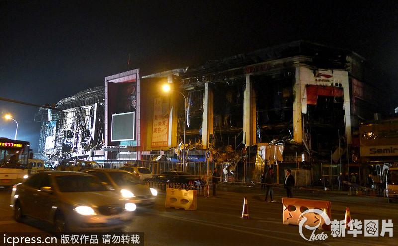 喜隆多商场火�_组图:北京一商场大火两名山东籍消防员救火牺牲-搜狐滚动