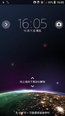 索尼经典的系统UI
